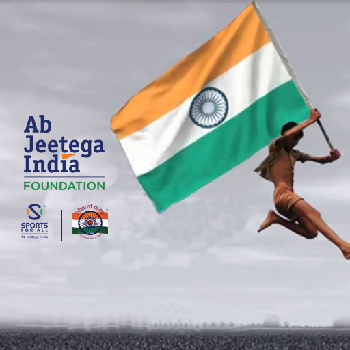 The Bharat Army Supporting Sports For All for the 3rd year